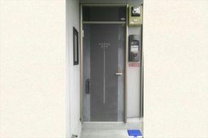 枚方市玄関ビフォー